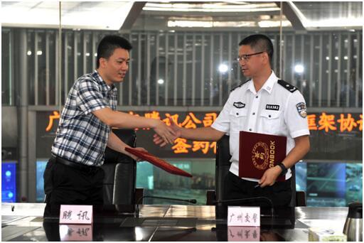 广州交警携手腾讯推进智慧交通 便捷百姓出行