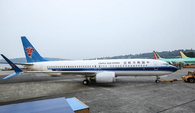 南航首架波音737 MAX 8亮相