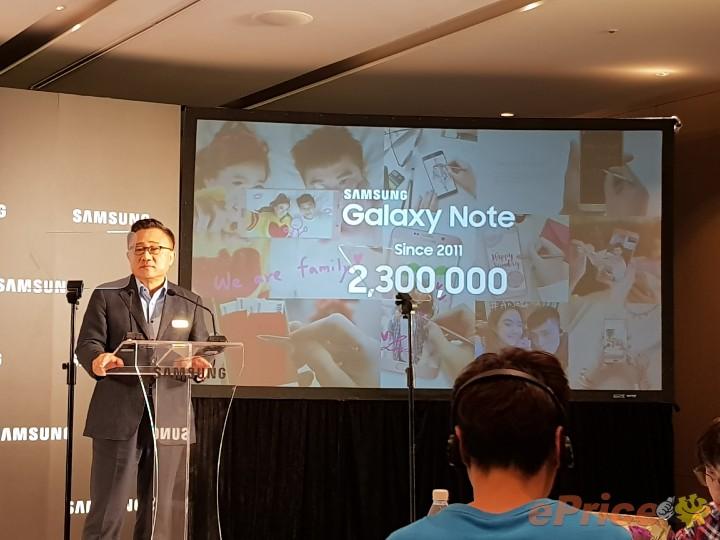 正面怼苹果?三星高东真将赴华介绍Galaxy Note 8
