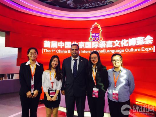侯赛因参赞:语博会很盛大 期待中埃加强专业汉语人才培养