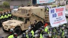 """韩媒回顾萨德部署3年:怎么看都是""""赔本买卖"""""""