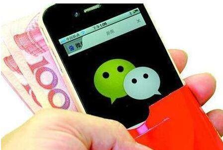 """单位通过微信收好处费""""办业务"""":钱越多越快办"""