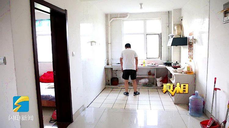 """新装修房子水管破裂 牵出楼上""""绝命毒师""""邻居"""