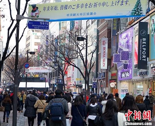 韩媒:韩国旅游界瞄准外国女游客开展营销