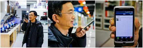 美媒称中国年轻人怕收语音信息:1分钟太漫长