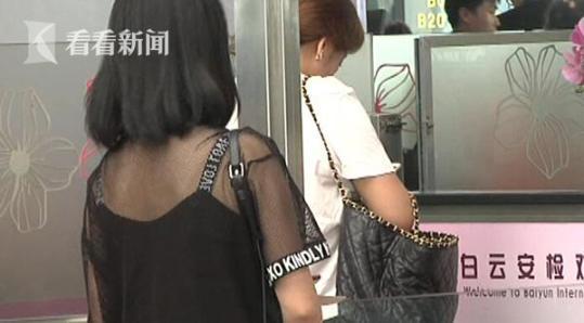 本人比证件照美太多 16次微整女乘客过安检被拦