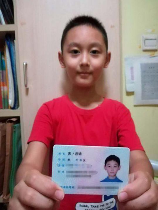 """小学生名叫""""黄卜君啸"""" 父亲:希望他将来考军校"""