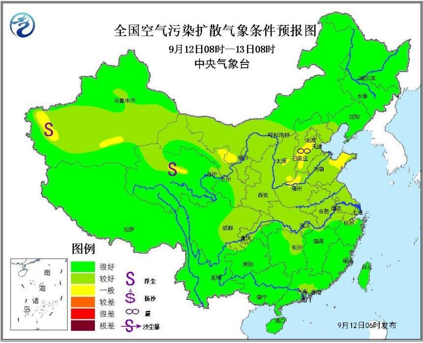 京津冀局地大气扩散条件转差 将有间歇性雾霾