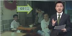 火锅店为42岁女员工高调征婚:免费提供婚宴