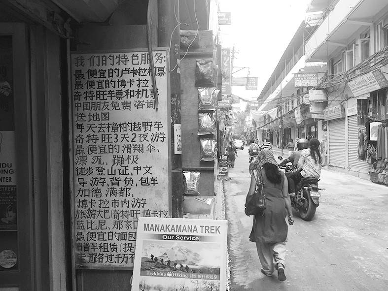 尼泊尔人聊两个巨人邻国:盼与富强中国互联互通