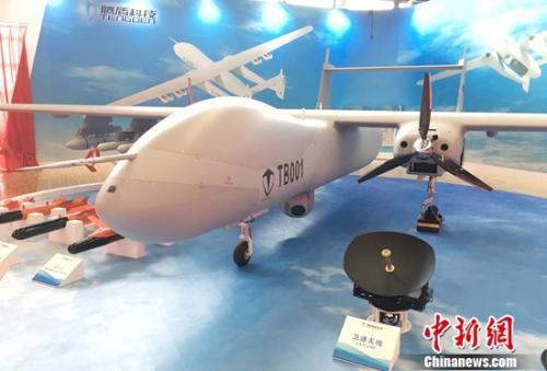 腾盾科技亮相东盟博览会 发布无人机新品