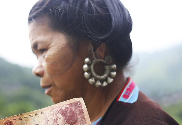 她被印到人民币数十年 现在这种钱几乎绝版
