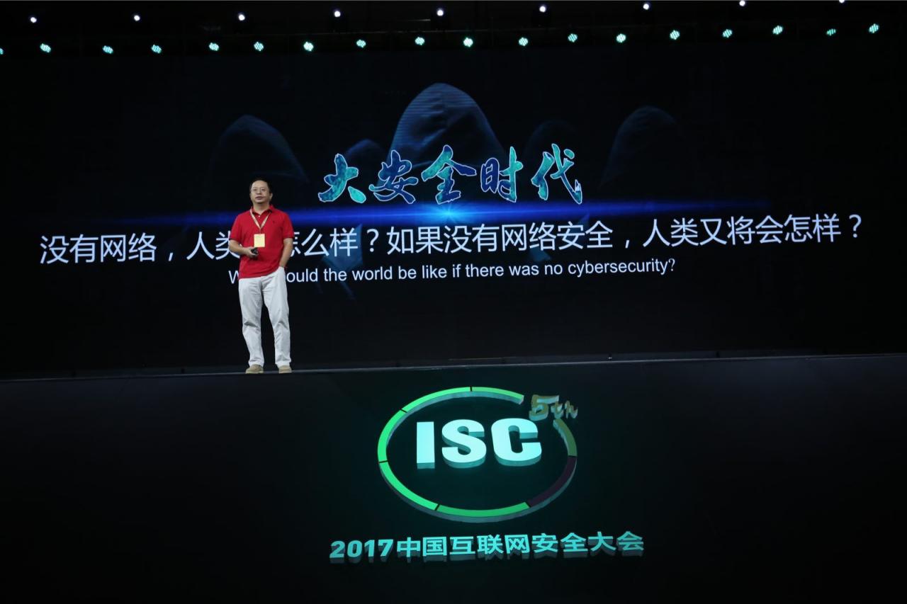周鸿祎:大安全时代网络战再升级  作战思想要改变