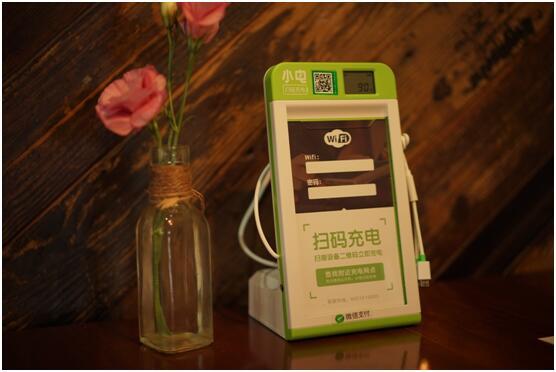 微信小程序8月榜单:小电持续领先共享充电行业