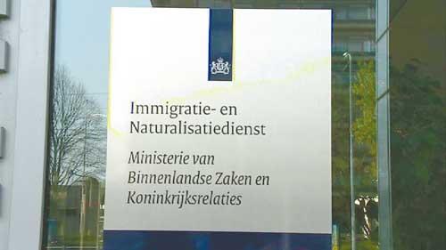 荷兰永久居留申请抬高门槛