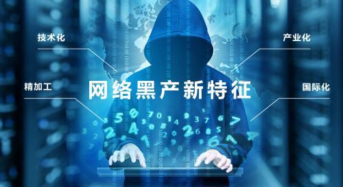 揭秘更懂你的百度金融磐石反欺诈系统