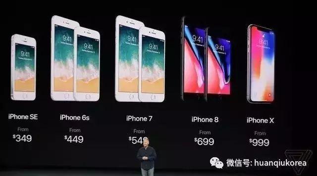 """""""没有韩国就没有iPhone8""""!这次可能是真的..."""