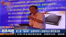 全年四川省已破获毒品刑事案件5543起