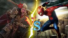 蜘蛛侠大战猪八戒,最后结局你绝对想不到!