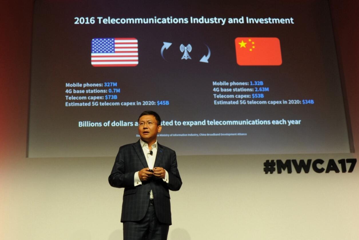 中兴通讯终端CEO程立新:立足中美 加强创新合作