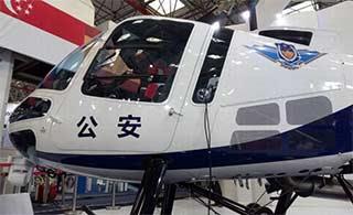 直博会:警用直升机越来越流行