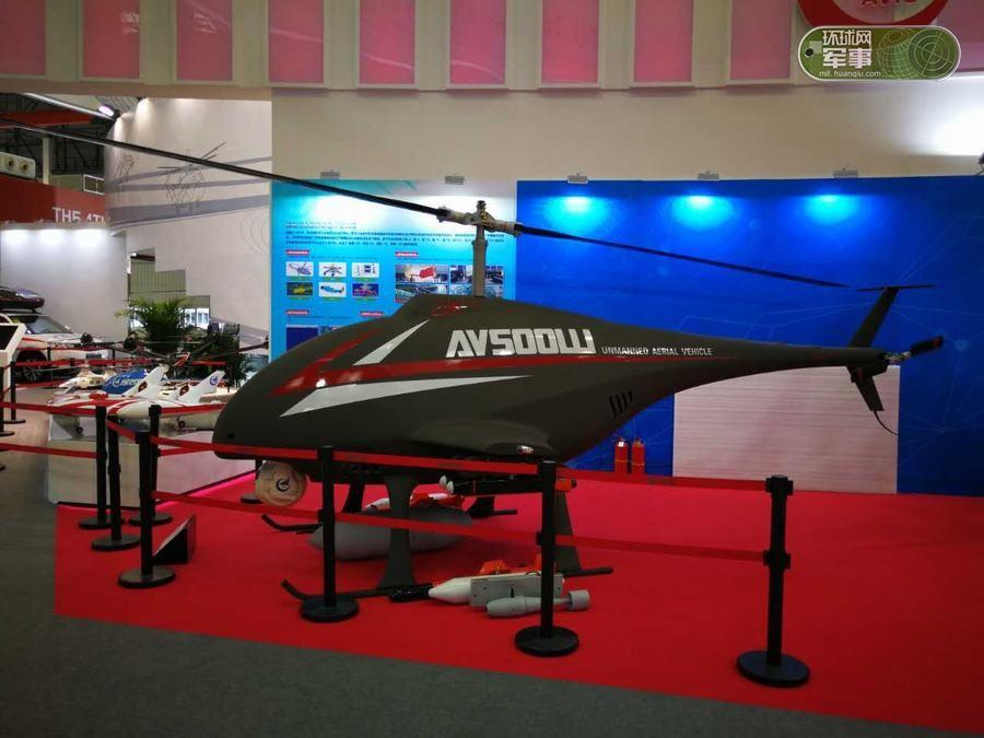航空工业携系列国产新研产品集体亮相津直博会