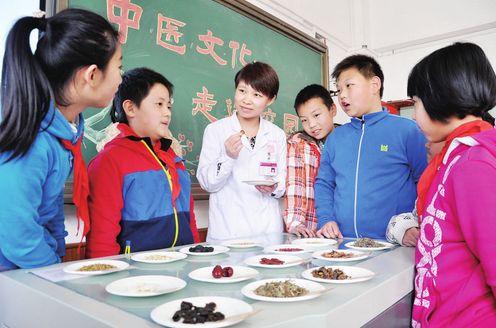 中医药进小学:无需争议早该推行