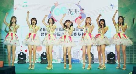 校际音超联赛《冒险时代》 SING女团演绎追梦青春
