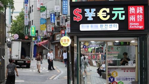 外媒:中国国庆黄金周会拯救韩国旅游?韩媒:没戏