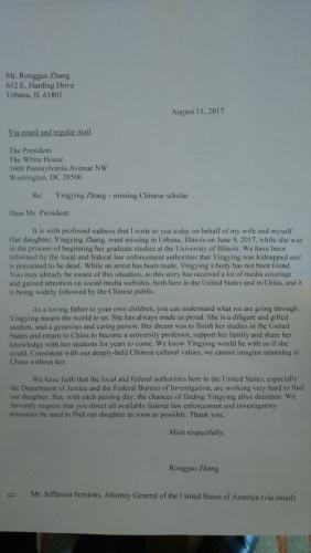 章莹颖家人给特朗普总统的陈情信。(美国中文网)
