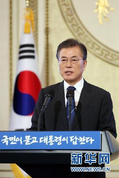文在寅:不赞同在韩部署核武器或自主开发核武