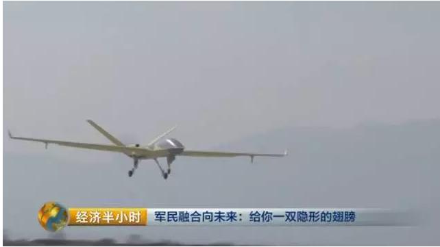 中国察打无人机关键性能超美机 没电也能安全返航