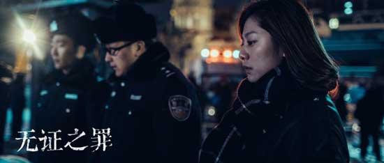 《无证之罪》被赞良心剧  同名OST专辑惊喜上线