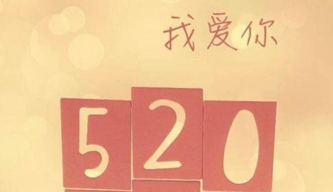 """苏享茂""""婚恋悲剧"""":人性原罪需要多重防火墙"""