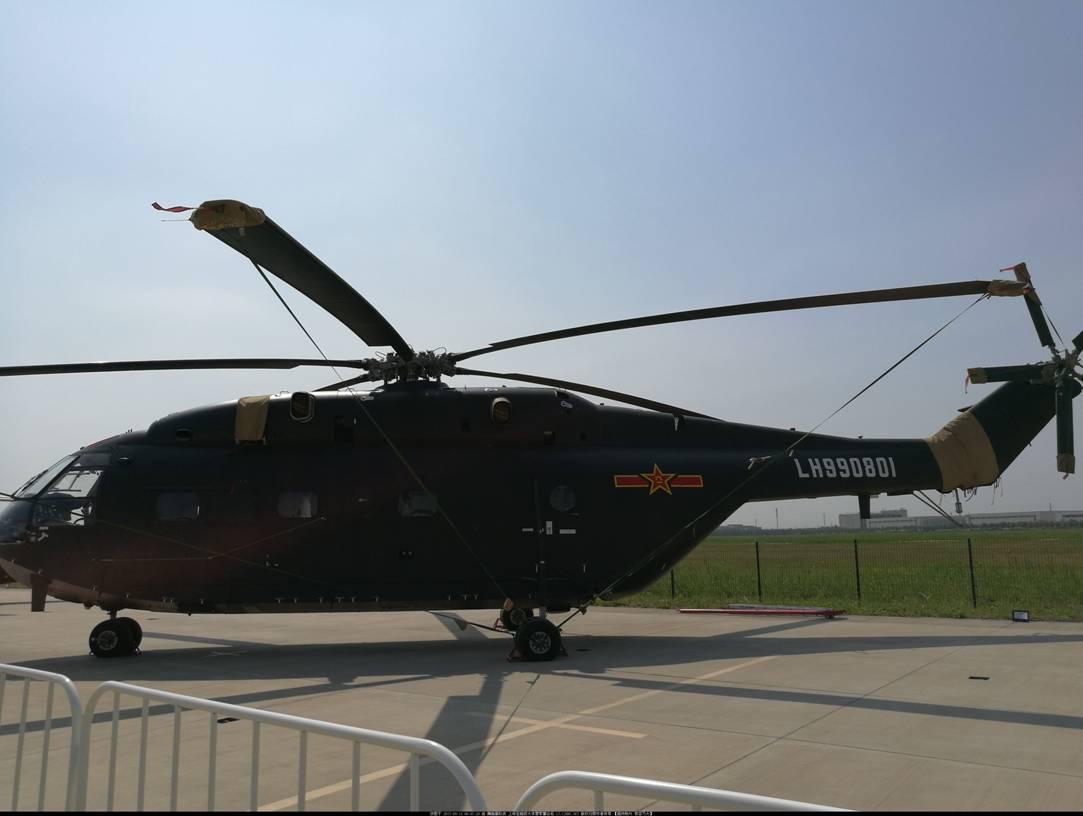 陆航直8直升机旋翼结构清晰可见
