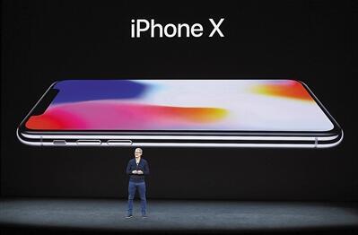 美媒:苹果能否靠iPhone X在中国打翻身仗?