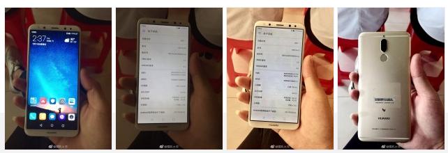 华为新机麦芒6曝光:四摄像头+全面屏设计