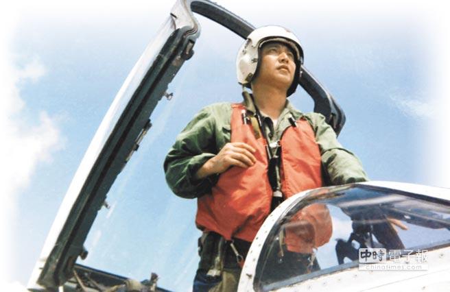 """臺媒""""回憶""""中美南海撞機:飛行員曾請示應否回擊"""