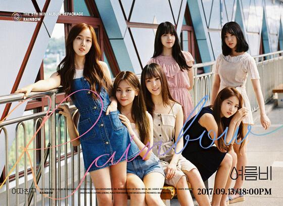 韩女团GFIREND新辑主打歌登顶音源榜 成员致谢粉丝