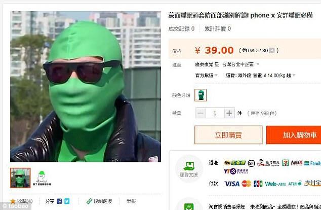 防人脸识别头套来了 再不怕iPhone X被女友解锁