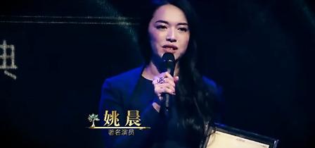 http://v.huanqiu.com/charity/2016-10/9612372.html