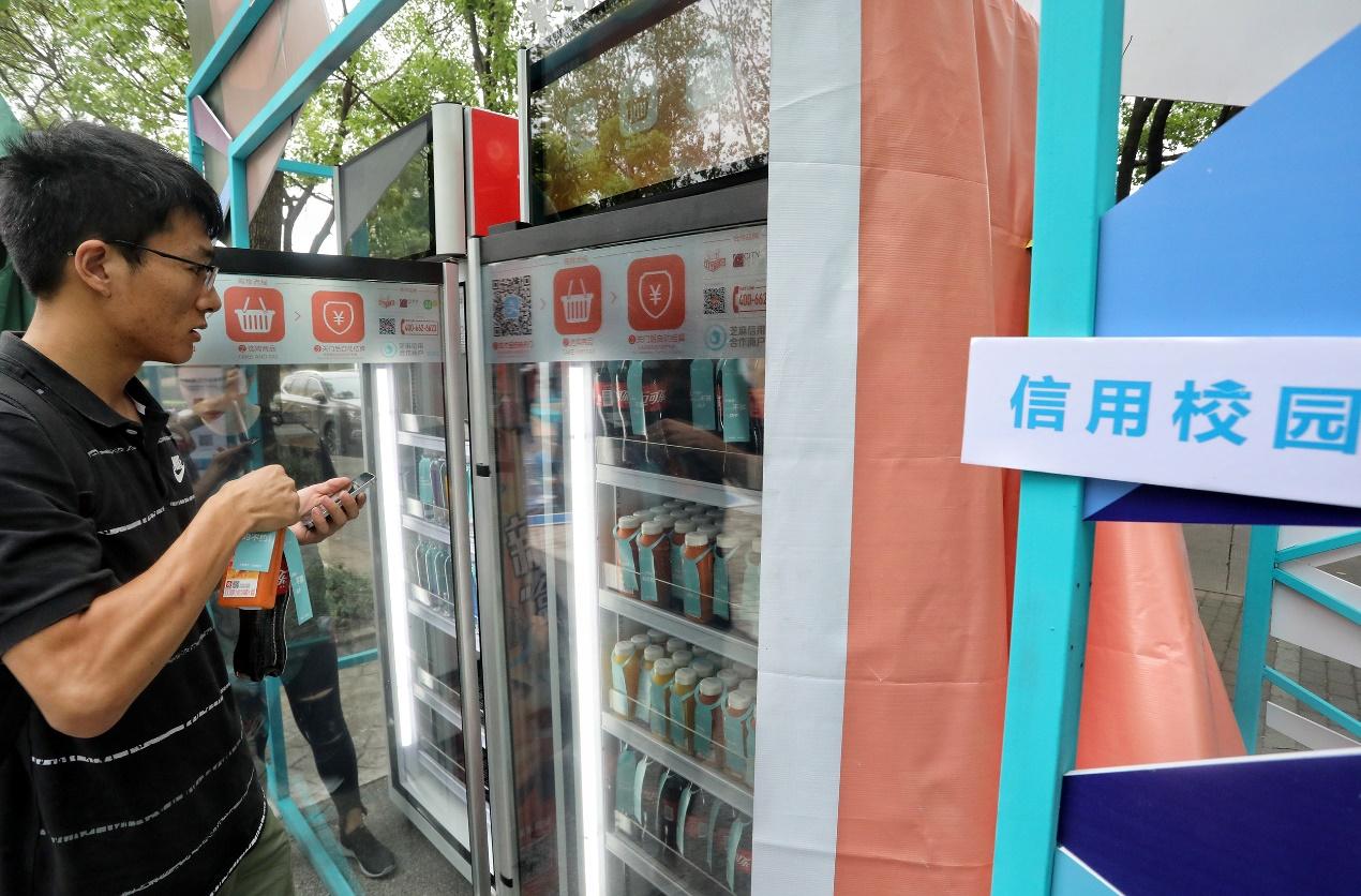 上海交大携手蚂蚁金服 共建首个互联网+信用校园