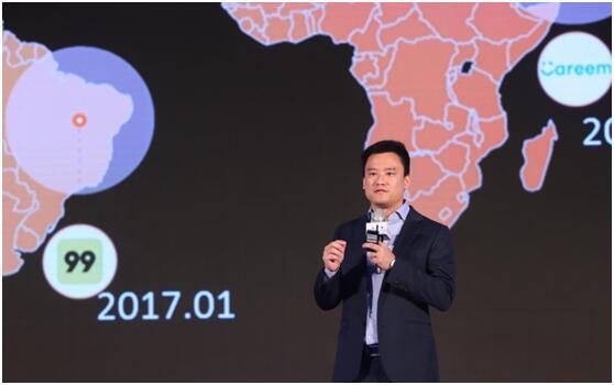 2017双创周启动 滴滴张博:新技术助力供给侧改革