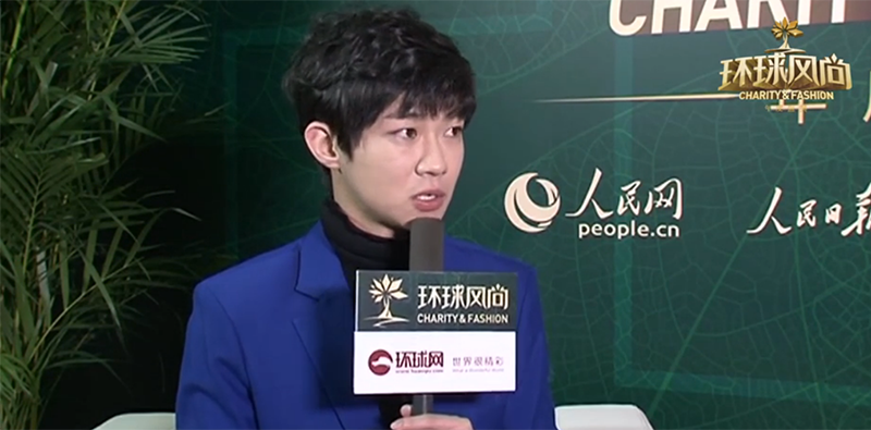2015环球风尚·年度盛典王思远接受环球网专访