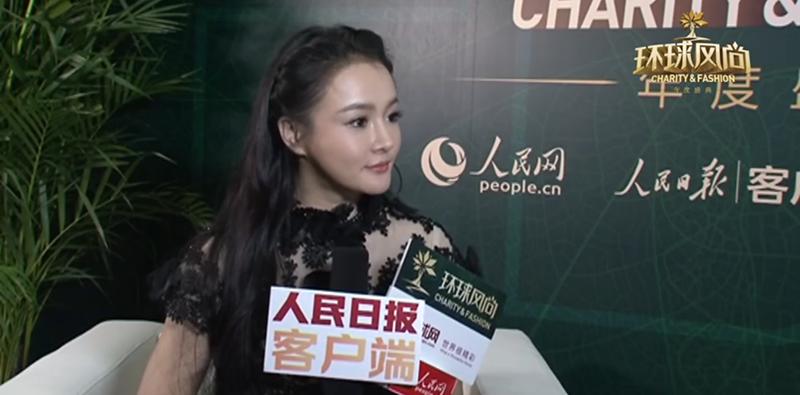 专访2015环球风尚·年度盛典风尚领秀人物冉莹颖