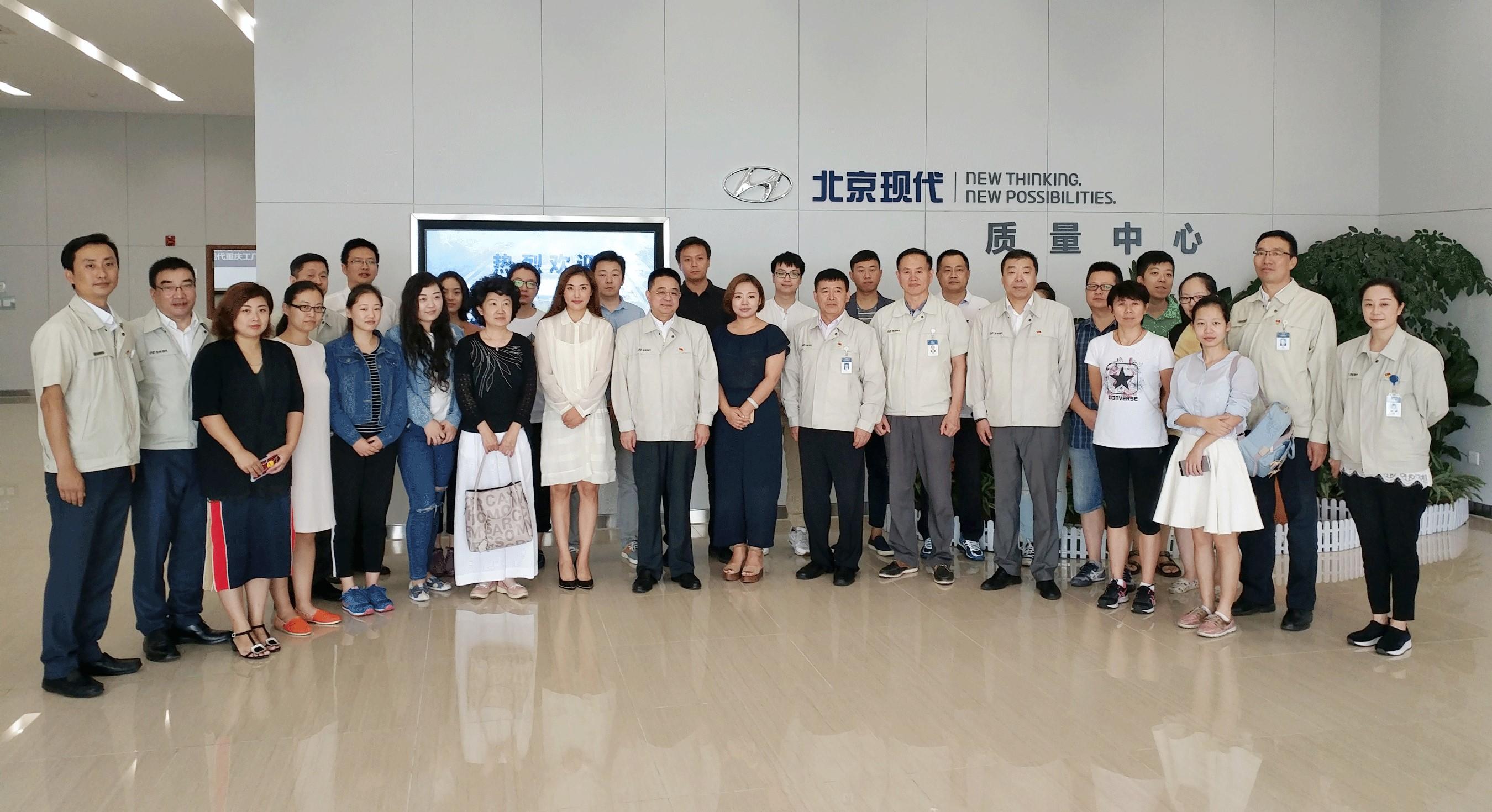 科学绿色发展 北京现代重庆工厂带动区域产业升级