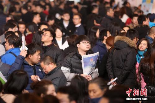 """调查报告评选中国""""百强雇主"""":北上广企业达79家"""