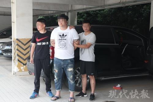 毒枭千里贩毒16斤 被捕问警察:能否活到儿子上高中