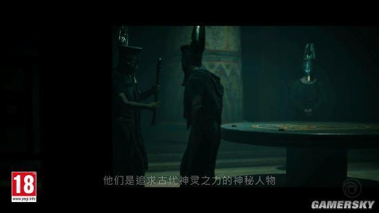 《刺客信条》全新预告 操控法老的上古维序者