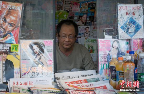 北京东、西城报刊亭禁售食品